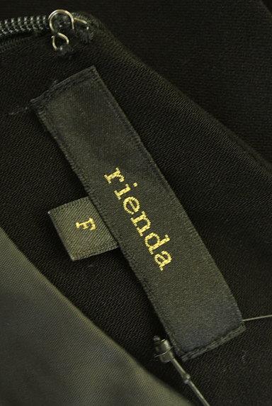 rienda(リエンダ)の古着「裾フリルサロペットパンツ(オーバーオール・サロペット)」大画像6へ