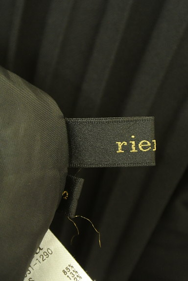 rienda(リエンダ)の古着「ラップ付きプリーツスカート(ロングスカート・マキシスカート)」大画像6へ