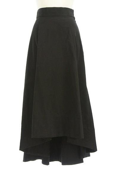 rienda(リエンダ)の古着「フィッシュテールロングスカート(ロングスカート・マキシスカート)」大画像1へ