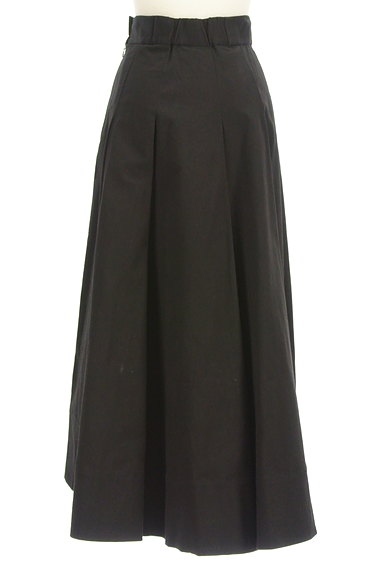 rienda(リエンダ)の古着「フィッシュテールロングスカート(ロングスカート・マキシスカート)」大画像2へ