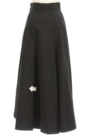 rienda(リエンダ)の古着「フィッシュテールロングスカート(ロングスカート・マキシスカート)」大画像4へ