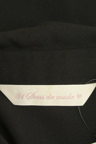 31 Sons de mode(トランテアン ソン ドゥ モード)の古着「比翼ボタンボリューム袖ブラウス(ブラウス)」大画像6へ