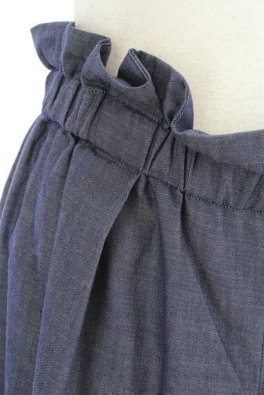 Reflect(リフレクト)の古着「タックフレアミモレ丈パンツ(パンツ)」大画像4へ
