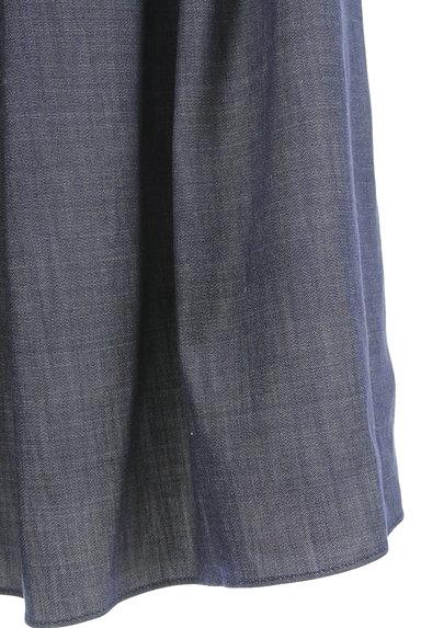 Reflect(リフレクト)の古着「タックフレアミモレ丈パンツ(パンツ)」大画像5へ