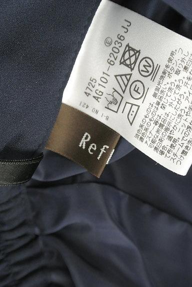 Reflect(リフレクト)の古着「プリーツアクセントシフォンパンツ(パンツ)」大画像6へ