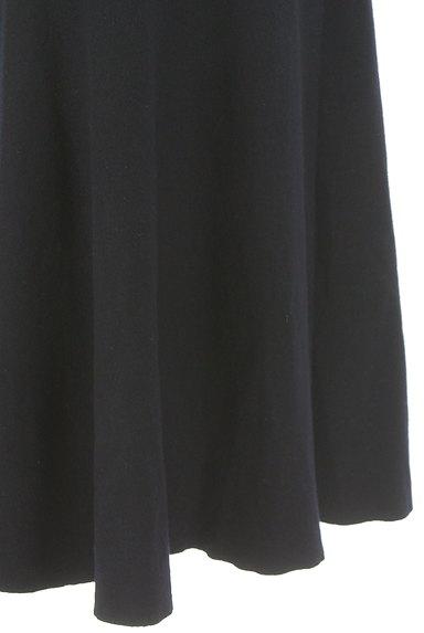 UNTITLED(アンタイトル)の古着「膝下丈フレアウールスカート(スカート)」大画像5へ