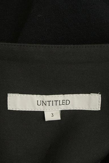 UNTITLED(アンタイトル)の古着「膝下丈フレアウールスカート(スカート)」大画像6へ