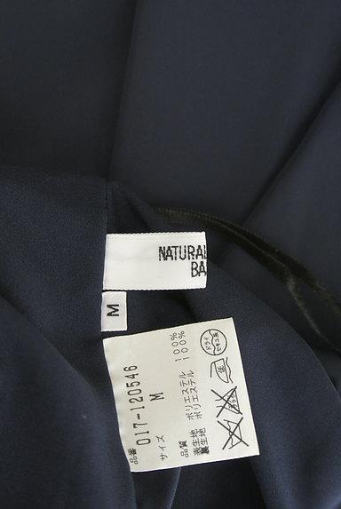 NATURAL BEAUTY BASIC(ナチュラルビューティベーシック)の古着「微光沢膝丈フレアスカート(スカート)」大画像6へ