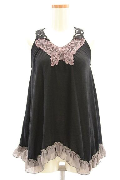 axes femme(アクシーズファム)の古着「蝶刺繍フリルタンクトップ(キャミソール・タンクトップ)」大画像1へ