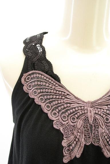 axes femme(アクシーズファム)の古着「蝶刺繍フリルタンクトップ(キャミソール・タンクトップ)」大画像4へ