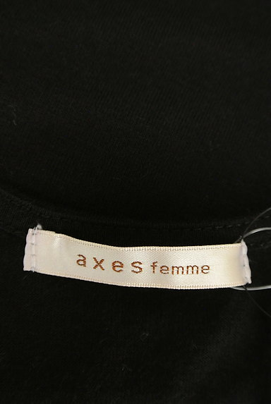 axes femme(アクシーズファム)の古着「蝶刺繍フリルタンクトップ(キャミソール・タンクトップ)」大画像6へ