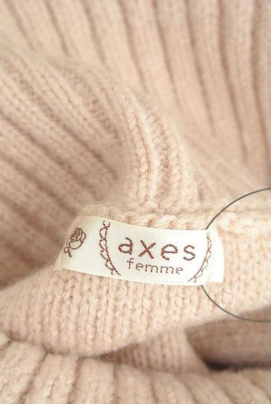 axes femme(アクシーズファム)の古着「パール付きレースアップロングニット(ニット)」大画像6へ