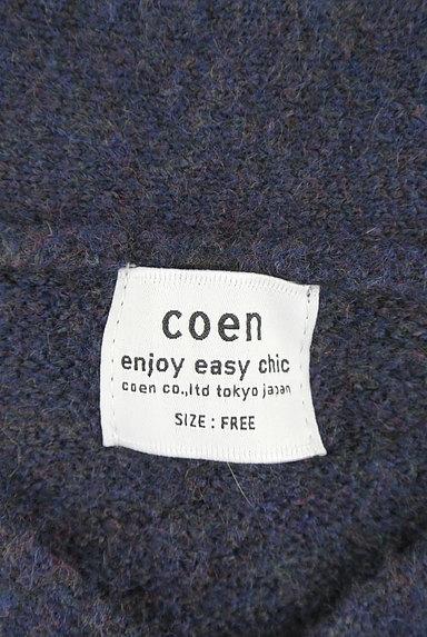 coen(コーエン)の古着「Vネックミックスニット(ニット)」大画像6へ