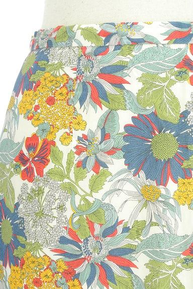 NATURAL BEAUTY BASIC(ナチュラルビューティベーシック)の古着「モダンボタニカル柄スカート(スカート)」大画像4へ