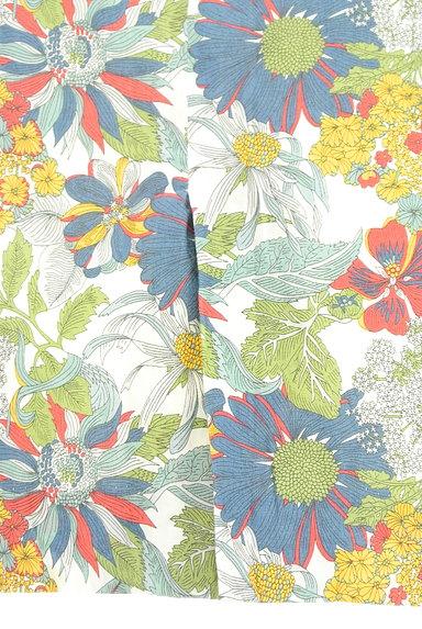NATURAL BEAUTY BASIC(ナチュラルビューティベーシック)の古着「モダンボタニカル柄スカート(スカート)」大画像5へ