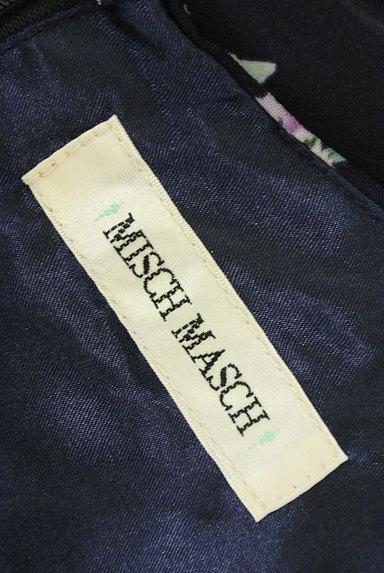 MISCH MASCH(ミッシュマッシュ)の古着「七分袖花柄ワンピース(ワンピース・チュニック)」大画像6へ