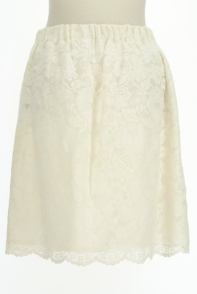 MERCURYDUO(マーキュリーデュオ)の古着「スカラップ総刺繍レーススカート(スカート)」大画像2へ