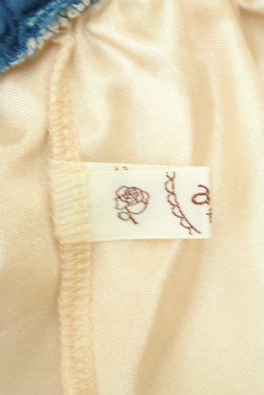 axes femme(アクシーズファム)の古着「花柄シフォンフリルスカート(スカート)」大画像6へ