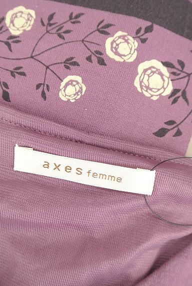 axes femme(アクシーズファム)の古着「裾シフォンアリスワンピース(ワンピース・チュニック)」大画像6へ