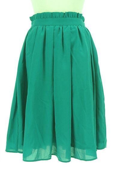 31 Sons de mode(トランテアン ソン ドゥ モード)の古着「カラータックフレアスカート(スカート)」大画像1へ