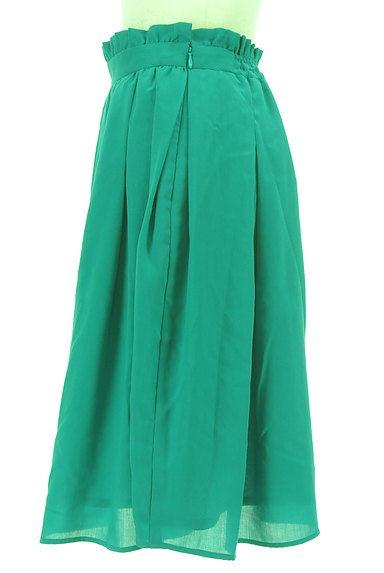 31 Sons de mode(トランテアン ソン ドゥ モード)の古着「カラータックフレアスカート(スカート)」大画像3へ