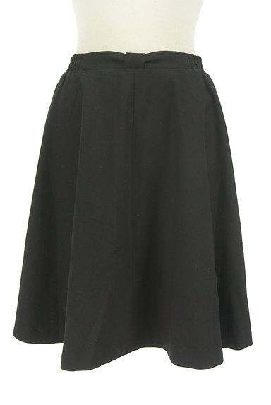 Feroux(フェルゥ)の古着「ウエストリボンミディ丈フレアスカート(スカート)」大画像1へ