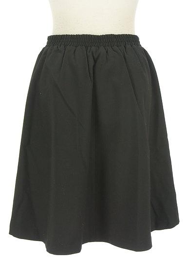 Feroux(フェルゥ)の古着「ウエストリボンミディ丈フレアスカート(スカート)」大画像2へ
