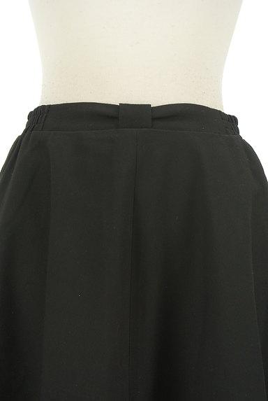 Feroux(フェルゥ)の古着「ウエストリボンミディ丈フレアスカート(スカート)」大画像4へ