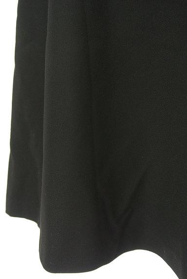 Feroux(フェルゥ)の古着「ウエストリボンミディ丈フレアスカート(スカート)」大画像5へ