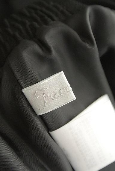 Feroux(フェルゥ)の古着「ウエストリボンミディ丈フレアスカート(スカート)」大画像6へ