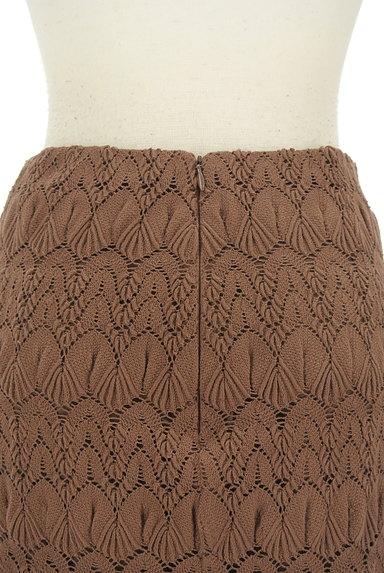 LOUNIE(ルーニィ)の古着「タイト刺繍ミモレスカート(ロングスカート・マキシスカート)」大画像4へ