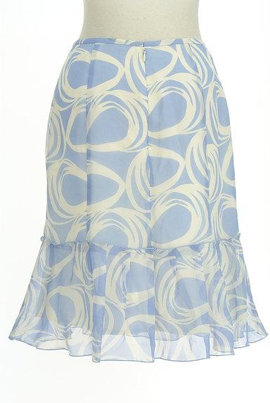 COUP DE CHANCE(クードシャンス)の古着「膝下丈裾フリルシフォンスカート(スカート)」大画像2へ