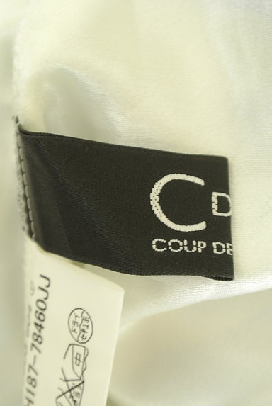 COUP DE CHANCE(クードシャンス)の古着「膝下丈裾フリルシフォンスカート(スカート)」大画像6へ