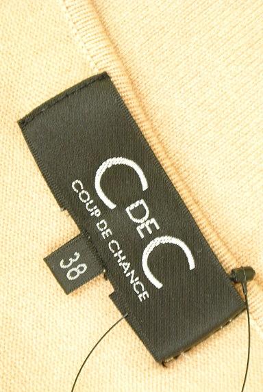 COUP DE CHANCE(クードシャンス)の古着「装飾Uネックニット(ニット)」大画像6へ