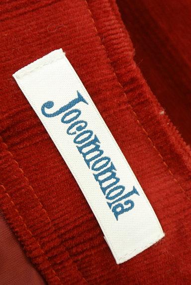 Jocomomola(ホコモモラ)の古着「ミモレ丈コーデュロイフレアスカート(スカート)」大画像6へ