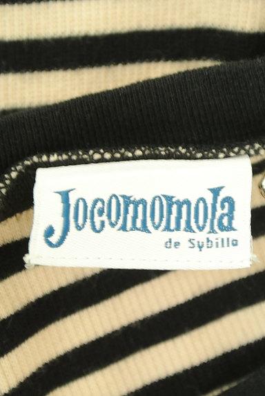 Jocomomola(ホコモモラ)の古着「ワンポイントワッペンリブニット(ニット)」大画像6へ