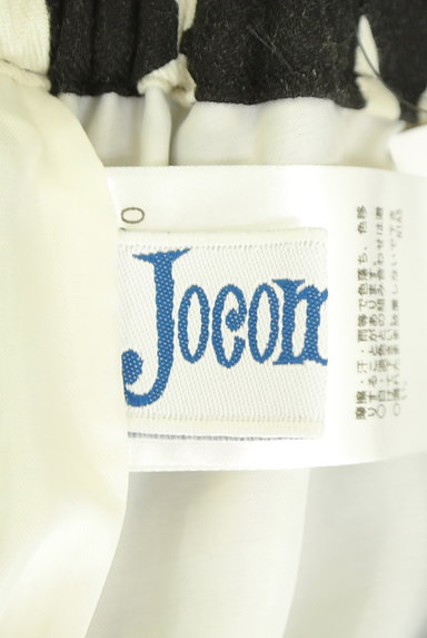 Jocomomola(ホコモモラ)の古着「ミモレ丈モノトーンロゴスカート(ロングスカート・マキシスカート)」大画像6へ