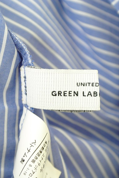 UNITED ARROWS(ユナイテッドアローズ)の古着「ベルスリーブストライプ柄カットソー(カットソー・プルオーバー)」大画像6へ