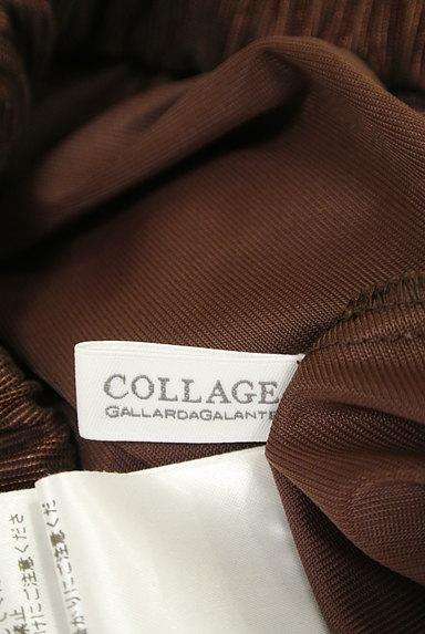 COLLAGE GALLARDAGALANTE(コラージュ ガリャルダガランテ)の古着「光沢チュールロングスカート(ロングスカート・マキシスカート)」大画像6へ
