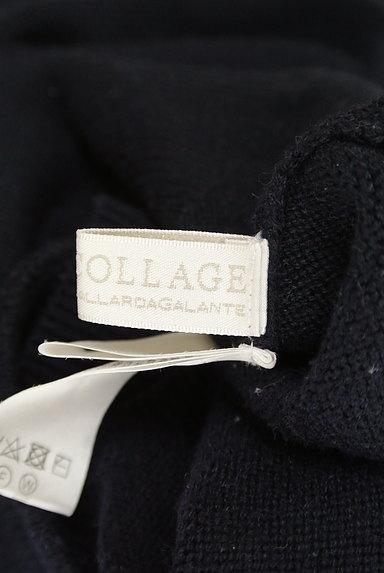 COLLAGE GALLARDAGALANTE(コラージュ ガリャルダガランテ)の古着「袖フリルニット(ニット)」大画像6へ