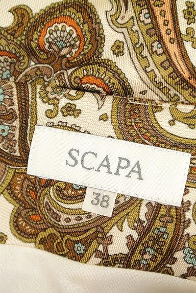 SCAPA(スキャパ)の古着「フロントタックペイズリー柄スカート(スカート)」大画像6へ