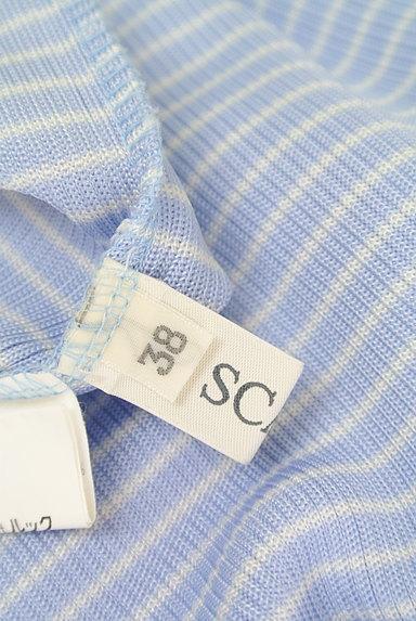 SCAPA(スキャパ)の古着「9分袖ボーダーニット(ニット)」大画像6へ