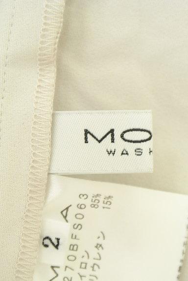 MOGA(モガ)の古着「バイカラー膝下丈タイトスカート(スカート)」大画像6へ