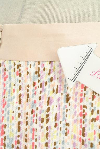 KUMIKYOKU(組曲)の古着「北欧デザインセミフレアスカート(ミニスカート)」大画像5へ