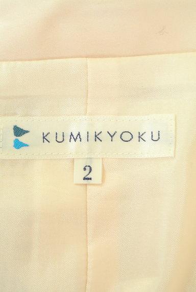 KUMIKYOKU(組曲)の古着「北欧デザインセミフレアスカート(ミニスカート)」大画像6へ