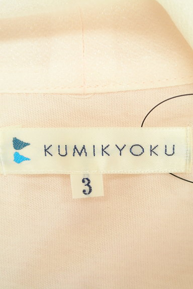 KUMIKYOKU(組曲)の古着「ピンタックリボンタイブラウス(カットソー・プルオーバー)」大画像6へ
