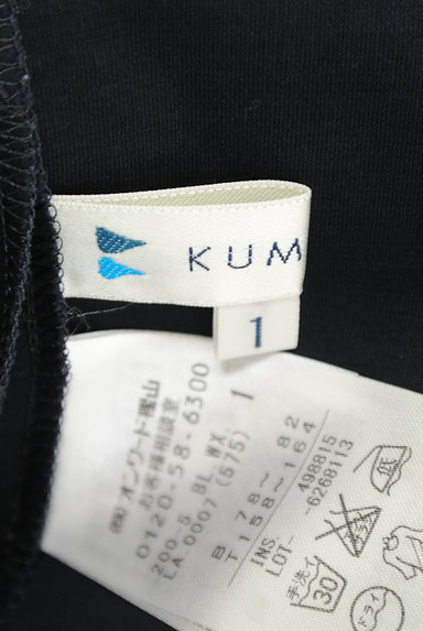 KUMIKYOKU(組曲)の古着「ペーズリー柄切替トップス(カットソー・プルオーバー)」大画像6へ