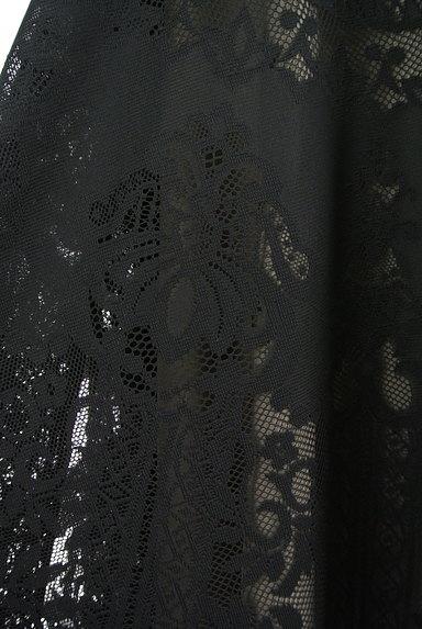 STRAWBERRY-FIELDS(ストロベリーフィールズ)の古着「シアーオリエンタル柄マキシスカート(ロングスカート・マキシスカート)」大画像5へ
