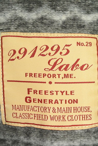 291295=HOMME(291295オム)トレーナー・セーター買取実績のタグ画像