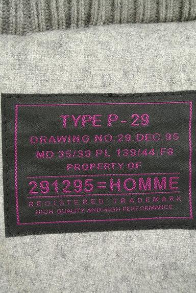 291295=HOMME(291295オム)アウター買取実績のタグ画像